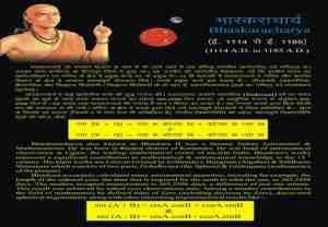 6.bhaskaracharya[1]